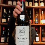 Domaine Les Poëte 'Odyssée' Reuilly Rouge 2017
