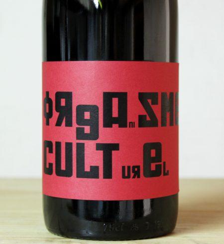 Benoit Delorme 'Orgasme Culte' Bourgogne Cote Chalonnaise 2018