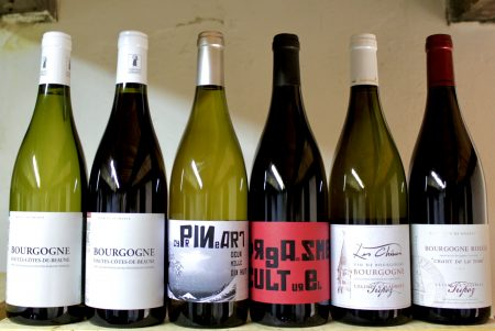 Purist Bourgogne Box